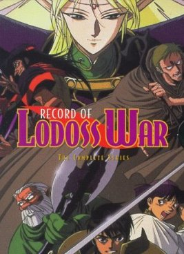 record_of_lodoss_war.jpg